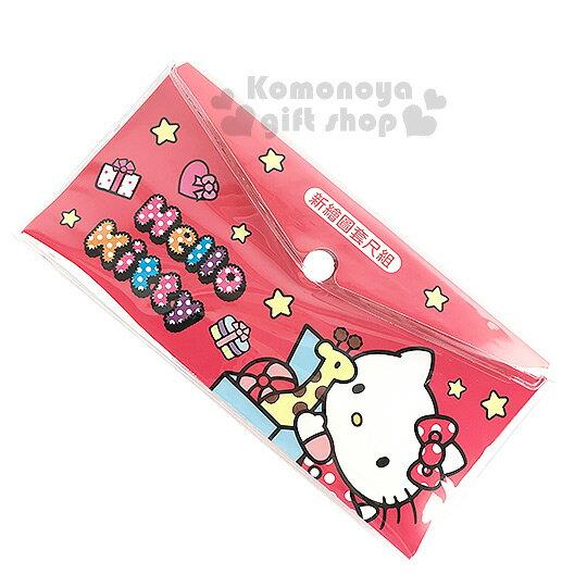 〔小禮堂〕Hello Kitty 繪圖套尺組《紅.玩具箱.星星》實用的繪圖尺組合