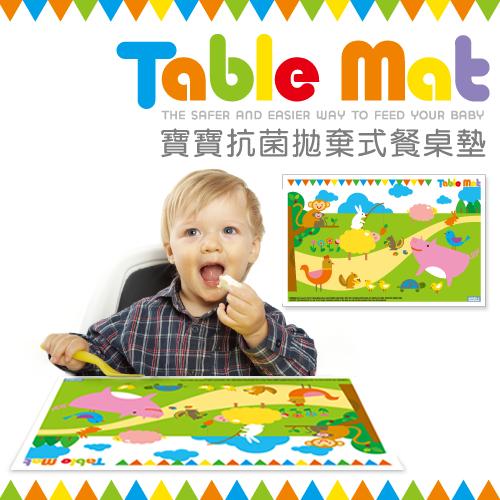 韓國【MOTHER-K】 抗菌餐桌墊20入/包(41.5*27cm)