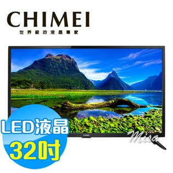 CHIMEI 奇美32吋 LED 液晶顯示器 液晶電視 TL-32A500(含視訊盒)