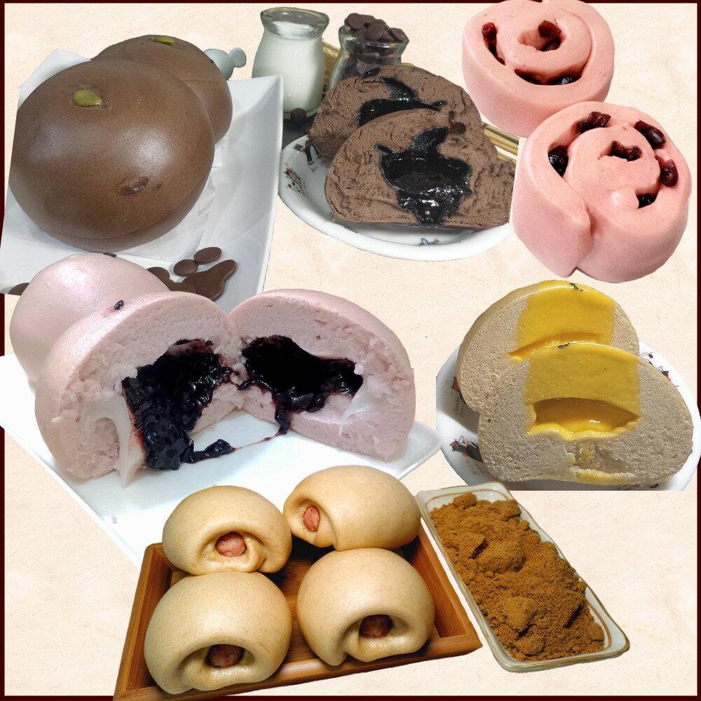 【木子先生老麵養身健康饅頭】一袋5種口味-爆漿巧克力+紅麴蔓越莓+全麥起司+全麥德國香腸+紫米QQ