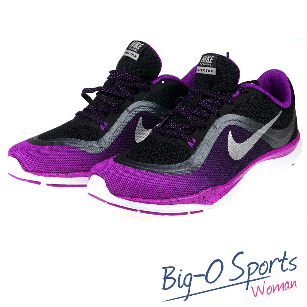NIKE 耐吉 WMNS NIKE FLEX TRAINER 6 PRINT 路跑運動鞋 女 831578005 Big-O Sports