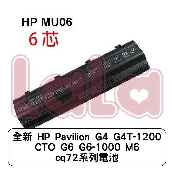 全新 HP Pavilion G4 G4T-1200 CTO G6 G6-1000 M6 cq72系列電池