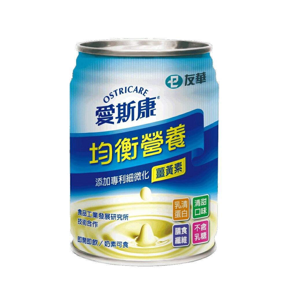 愛斯康-均衡營養 即飲營養品 237ml/罐