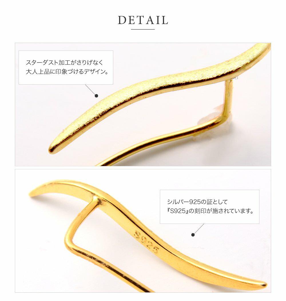 日本Cream Dot  /  經典流線型穿孔耳環  /  p00002  /  日本必買 日本樂天代購  /  件件含運 4