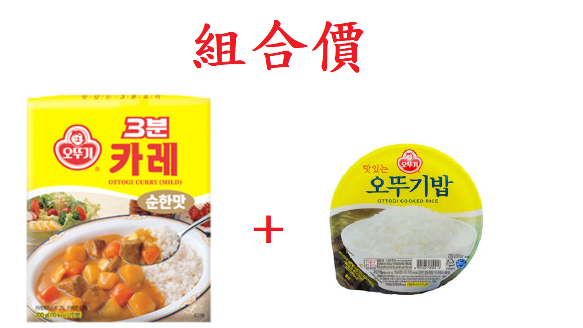 (組合價)奧多吉 韓國3分鐘料理 咖哩料理包(清淡口味) 200g+奧多吉 韓國 即時白飯 210g