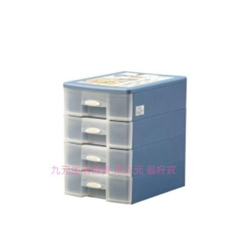 【九元生活百貨】聯府 SU-004 秘書四層資料櫃 置物櫃 收納櫃 SU004
