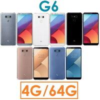 LG電子到【預訂】樂金 LG G6(H870DS)5.7吋 4G/64G 4GLTE 智慧型手機●IP68 防水防塵●18:9
