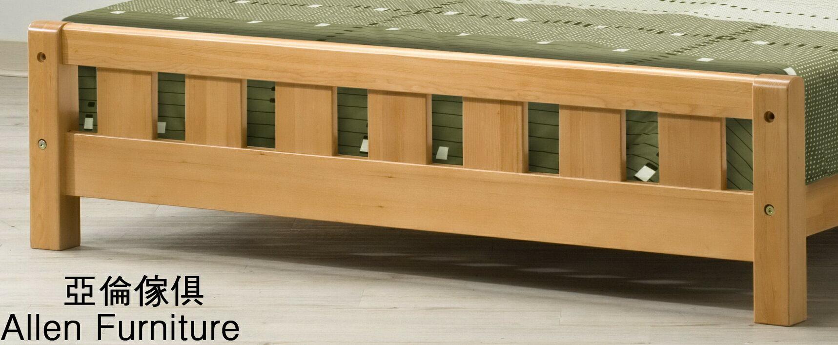 亞倫傢俱*安德烈檜木實木斜背雙人5尺床架 3
