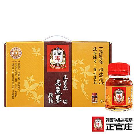 【正官庄】高麗篸雞精62mlx9瓶 無人工添加物 禮盒裝 4 / 10左右出貨 0