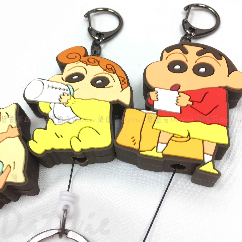 造型伸縮鑰匙圈 蠟筆小新 Crayon Shin Chain 小葵 正版授權
