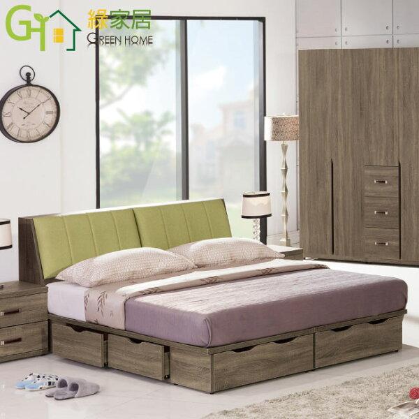 【綠家居】瑪格莉時尚5尺木紋皮革雙人收納床台組合(床頭箱+六抽床底+不含床墊)
