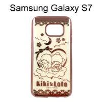 小熊維尼周邊商品推薦雙子星電鍍軟殼 [雲朵] Samsung Galaxy S7 G930FD【三麗鷗正版授權】