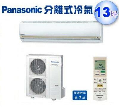 金禾家電生活美學館:國際牌分離式冷氣價格《1級LJ型變頻冷專》(CS-LJ80CA2_CU-LJ80VCA2)《適用13坪》
