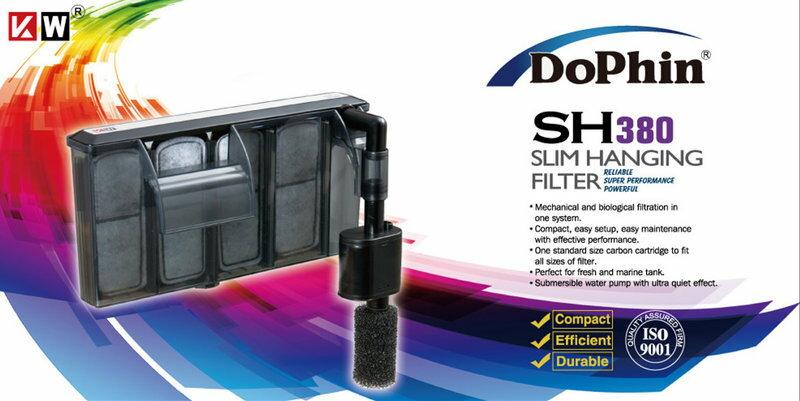 [第一佳 水族寵物] 海豚Dophin 超薄型外掛過濾器(含濾材及入水口棉) SH-380