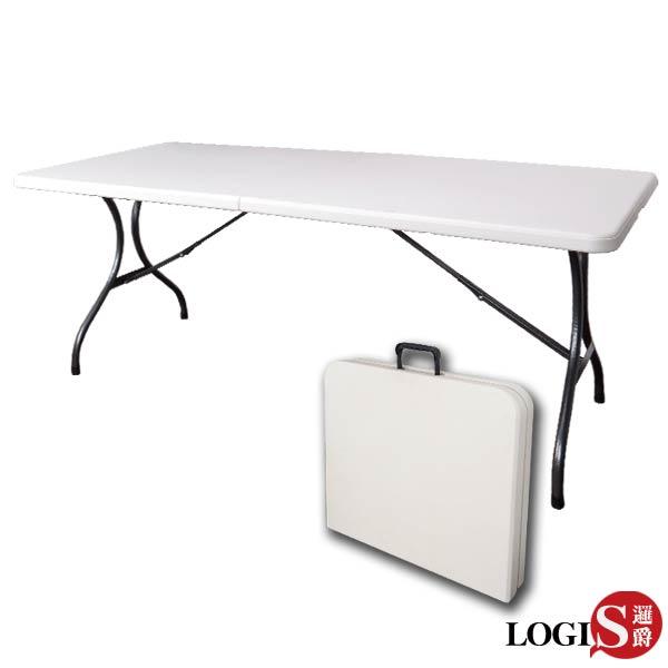 LOGIS邏爵~桌面可折多用途183*76塑鋼折合桌/會議桌/露營桌/野餐桌ZK-183AD