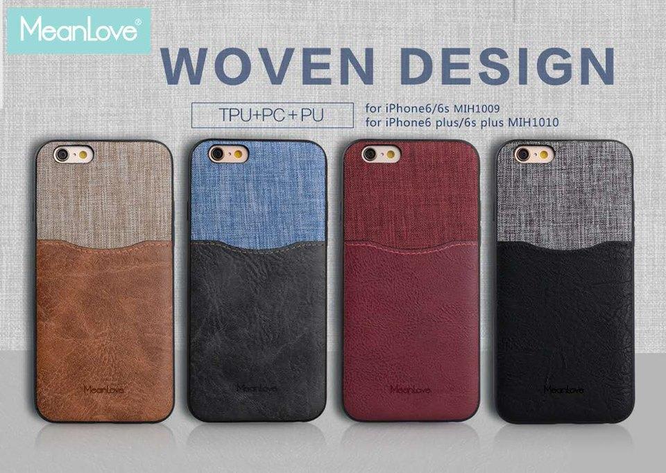 ~MeanLove~Apple iPhone 7 plus 5.5吋 布紋系列皮革背套