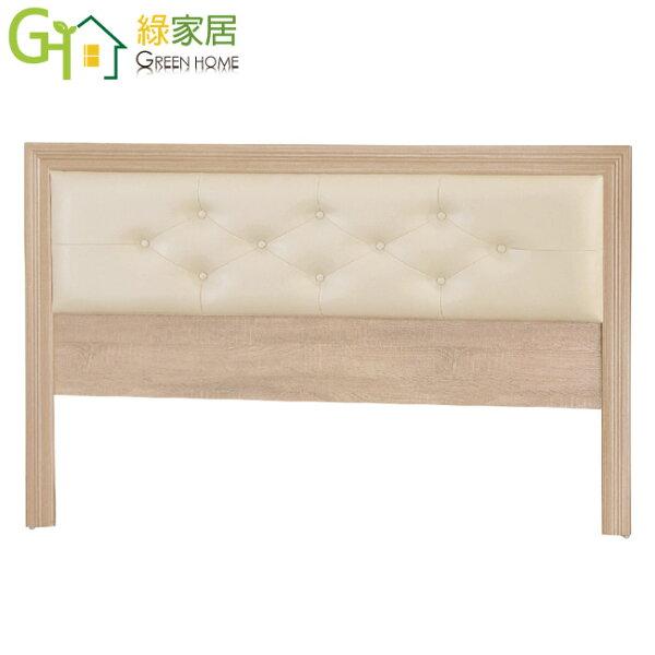 【綠家居】吉可納時尚3.5尺皮革單人床頭片(三色可選)