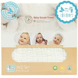 英國 JustGreen 嬰兒六層澎澎紗純棉紗布浴巾 95x95cm (三色)