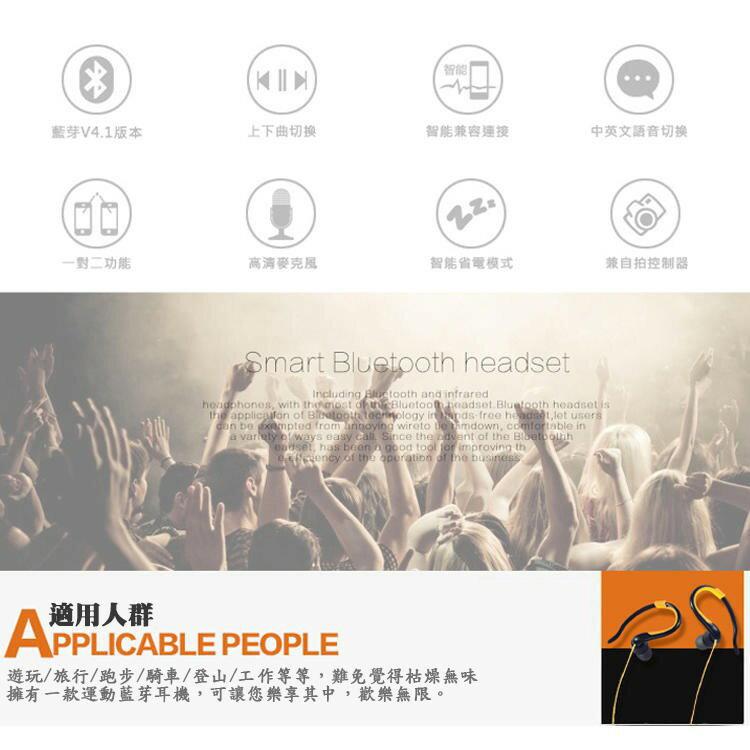 運動藍芽耳機 台灣NCC認證 無線 運動耳機 無線藍芽耳機 運動藍芽耳機 可通話 聽歌  可當藍芽自拍器 無線耳機