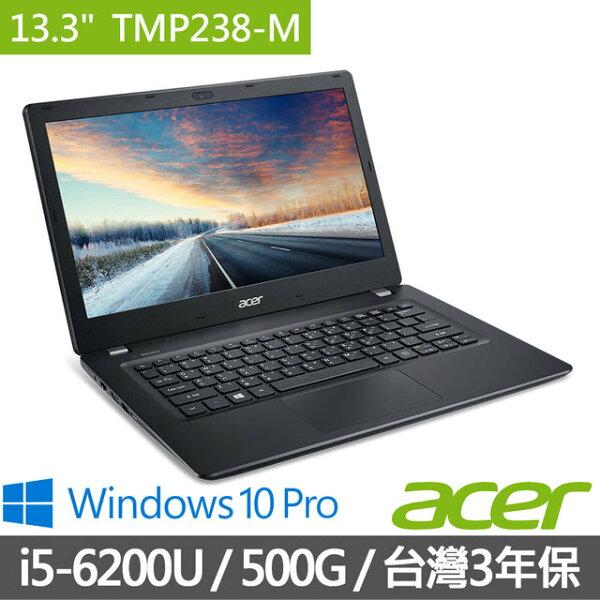 【2018.8TravelMate新機上市】ACERTMP238-M-52CK筆記型電腦13.3i5-6200U8G*1500G7.2KNAW7PR+W10PRUN.VCFTA.02D