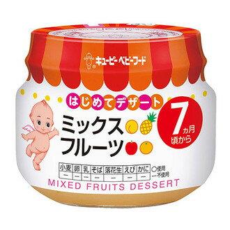 日本KEWPIEキユーピー丘比綜合水果泥7M+即食副食品離乳食