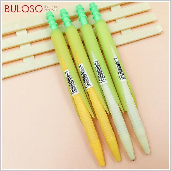 《不囉唆》玉米造型0.5mm自動鉛筆造型筆記事文具(不挑色款)【A427501】