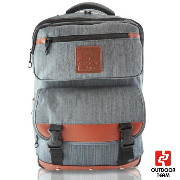 【禾雅】-OUTDOOR TEAM時尚休閒系列-【OD8521-DM00】-韓系 休閒 直拉鏈質感大容量後背包 -【深摩卡】