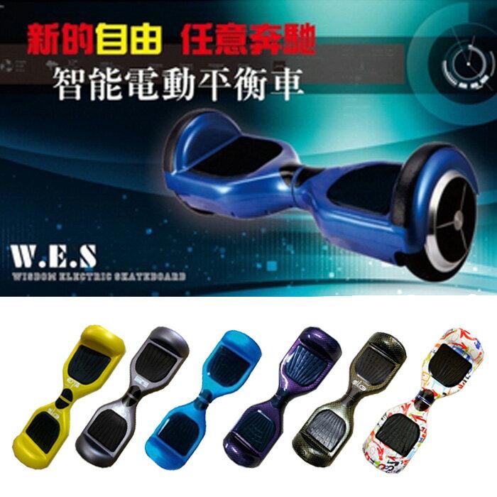 《Hi-WELL》E行者智能平衡車 電動智能平衡車6.5吋 大功率馬達