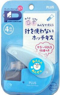 【文具通】PLUS 普樂士 31-11 SL-104NB 無針 訂書機 釘書機 4枚 L5020193