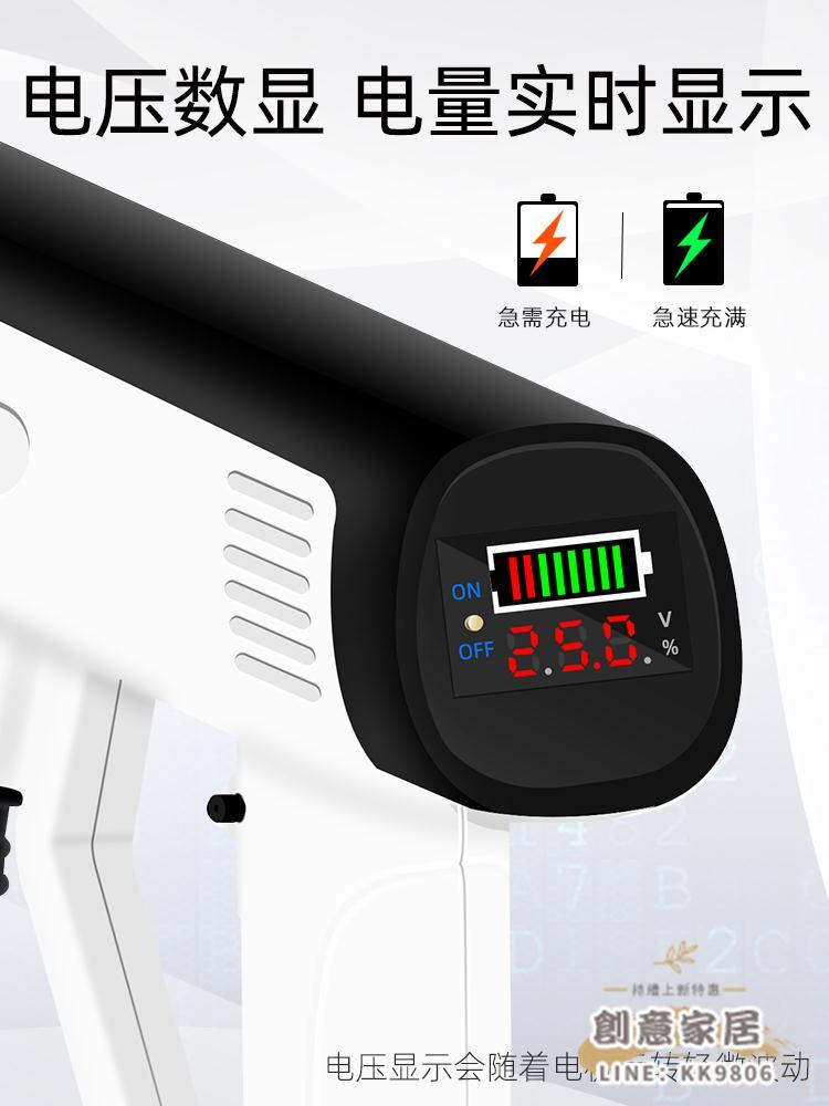 便攜洗車器  全自動無線洗車器神器高壓洗車機便攜家用清洗水槍充電式220V水泵CYJJ108