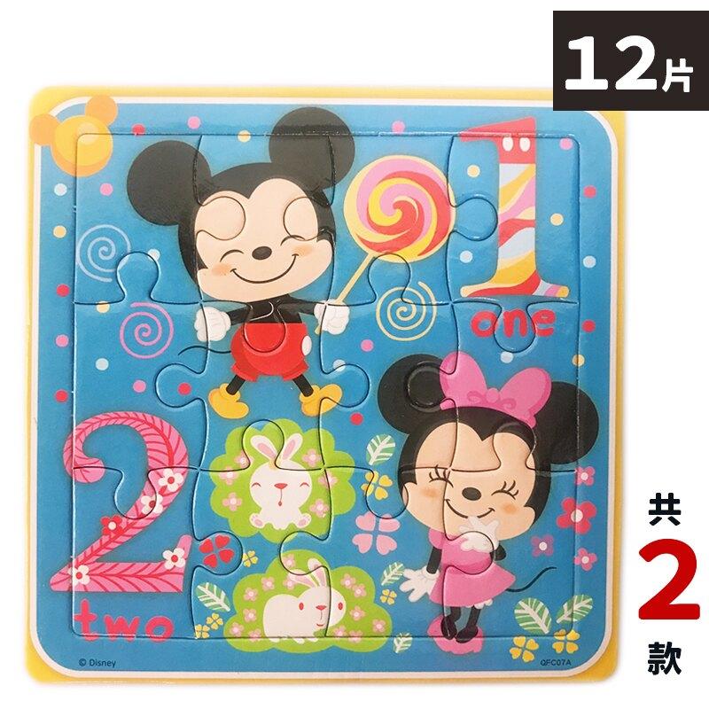 米奇拼圖 12片拼圖 QFC07  / 一個入(促50) 寶貝古錐拼圖 數字拼圖 123拼圖 迪士尼 Disney 米老鼠 米妮 唐老鴨 幼兒卡通拼圖 正版授權 0