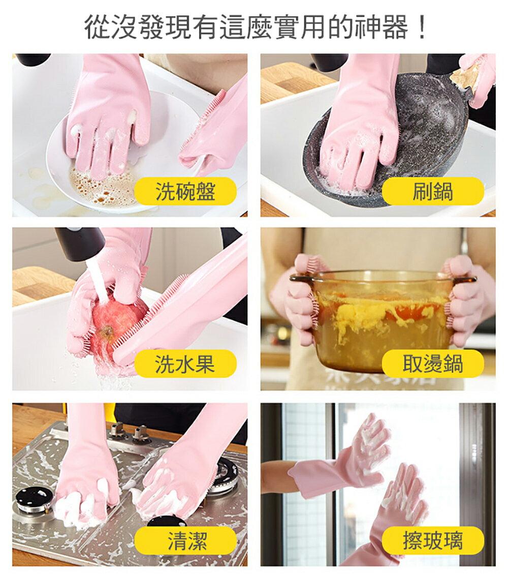 家事達人 萬用隔熱魔法清潔手套刷 手套刷-多款可選 9