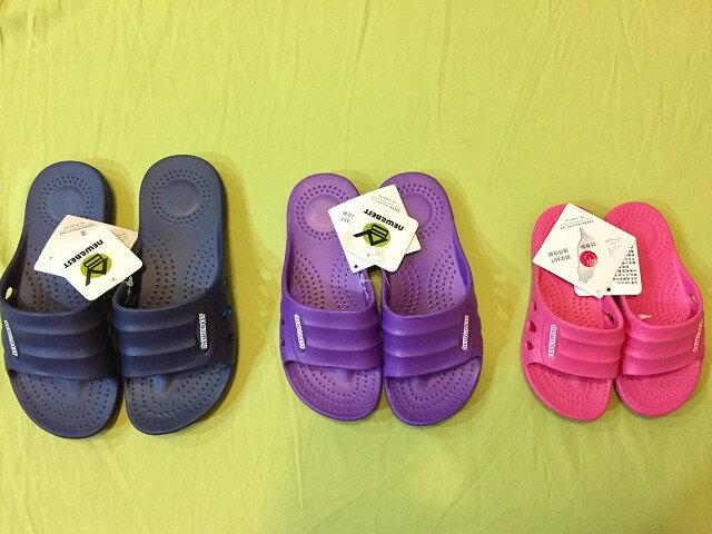 【晨光】MIT台灣製造 New&Best兒童拖鞋-3色6尺寸 (383)【現貨】