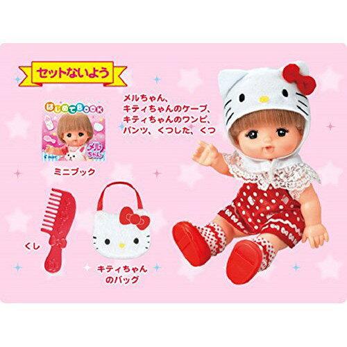 日本進口超限定現貨1個!小美樂 Ft. 凱蒂貓 短髮 日本原裝 安全認證 娃娃 洗澡玩具【星野日本玩具】