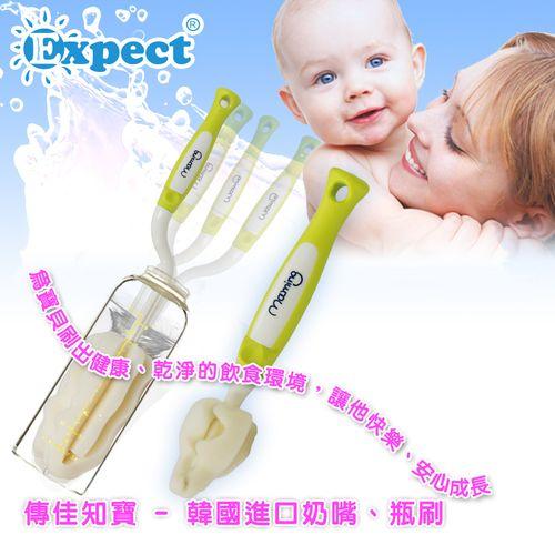 ★衛立兒生活館★韓國 Maming baby 360度旋轉奶瓶刷