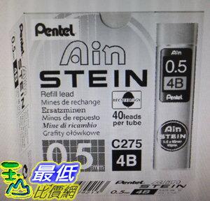 [COSCO代購]W117286PentelAinStein自動鉛筆芯-4B12入組