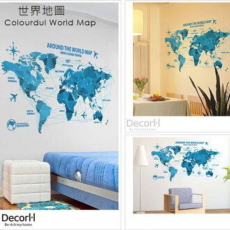 HOME+ 世界地圖壁貼 幾何圖形設計 不傷牆面 現貨 展覽 活動布置 裝飾 北歐鄉村風 室內設計 快速出貨