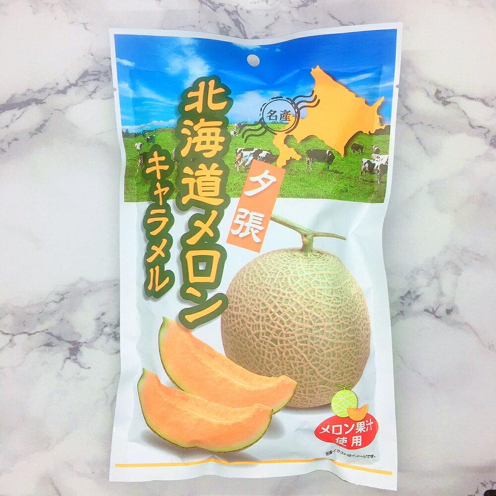 【宮田製菓】北海道夕張哈密瓜糖焦糖牛奶糖-分享包 320g 北海道メロン キャラメル 日本進口糖果 1