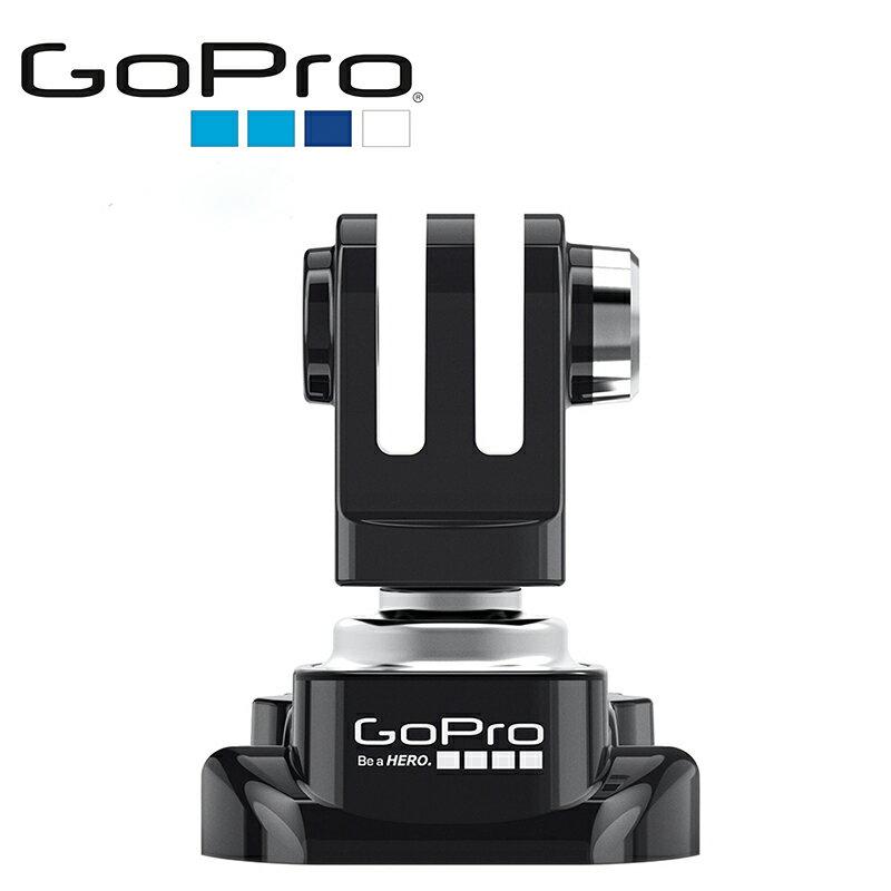 ◎相機專家◎ GoPro 球型可調角度連接座 ABJQR-001 快拆座 固定座 轉接頭 HERO4 HERO5 公司貨
