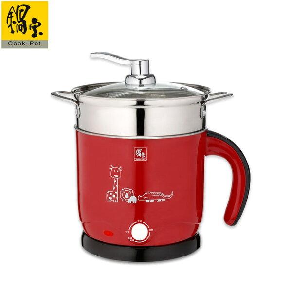 均曜家電:【鍋寶】雙層防燙多功能美食鍋-1.8L紅色BF-1609R
