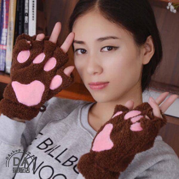 《DA量販店》保暖 禦寒 可愛 動物 貓 造型 貓爪 半指 手套 咖啡色(V50-0889)