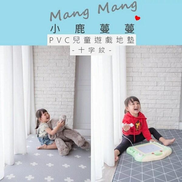 韓國【小鹿蔓蔓MangMang】兒童PVC遊戲地墊(十字紋)(210x140x1.4cm)