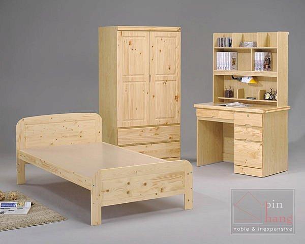 【尚品傢俱】GF-E 松木系列3.5尺房間床組套房家具