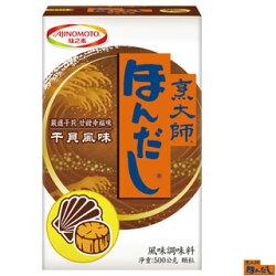 [哈日小丸子]味之素干貝調味料(500g)