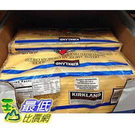 [促銷到2月24日 需低溫宅配] COSCO SIGNATURE AMERICAN CHEESE SLICES 特級美國乾酪片 2.27KG_C48682