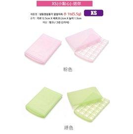 【淘氣寶寶】韓國製 JMGreen 新鮮凍RRE副食品冷凍儲存分裝盒 XS-迷你(顏色隨機)