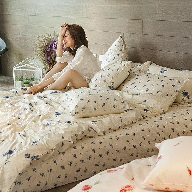 床包被套組  /  雙人- 100%精梳棉【玫果雪酪-兩色】含兩件枕套 在巴黎遇見系列 浪漫碎花 戀家小舖 台灣製 9