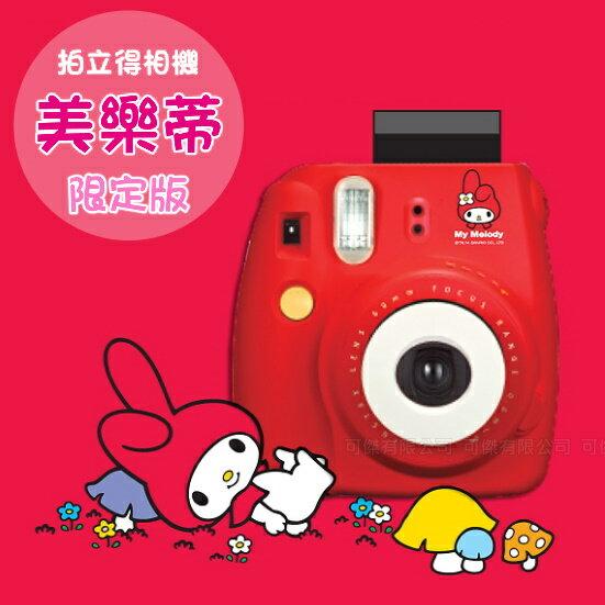可傑 MINI8 美樂蒂 拍立得相機 新機 保固一年 mini 8 三麗鷗 My MELODY