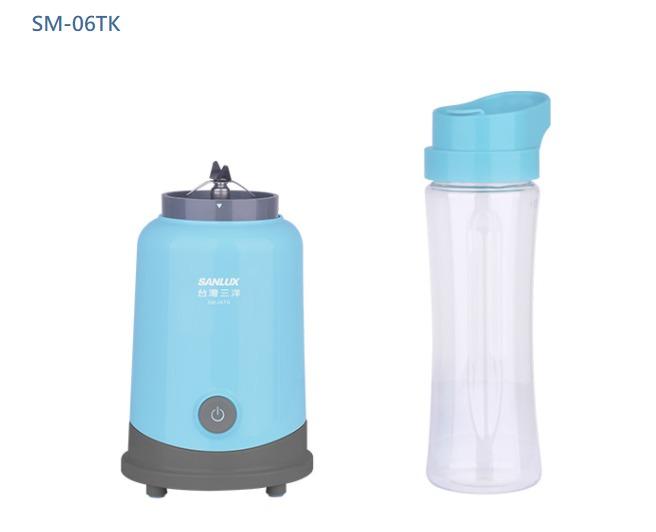台灣三洋 SANLUX  隨行杯果汁機  SM-06TK  ◆分離式杯座設計 - 限時優惠好康折扣