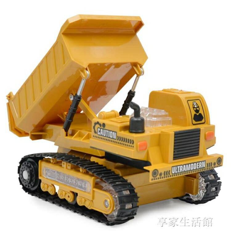 大號遙控無線電動挖掘機推土機工程車鏟車模型可充電兒童男孩玩具- YTL